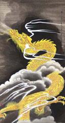 The Seven Dao Alchemy Formulas of the Immortal Self